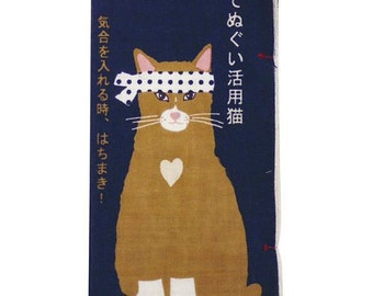 Hamamonyo Methods Utilizing for Tenugui Towel Cat Design Chusen Tenugui Towel