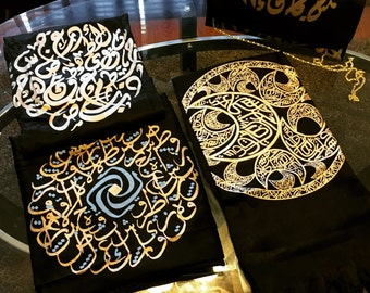 Gold Arabic Calligraphy Pashmina