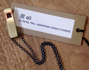 To Bend or Flex - Antique Chinese Linotype Symbol.