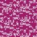 Jessica Jones for Cloud 9 ORGANIC FABRIC - Typography - Helvetica - Burgundy