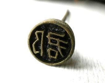 Vintage Branding Iron - Japanese Branding Iron - Vintage Yakiin - Yakin -Metal Stamp Kanji Stamp  Vintage Stamp Administrative Division F292