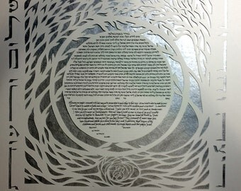 Silver Blessings Papercut Ketubah - hand lettering
