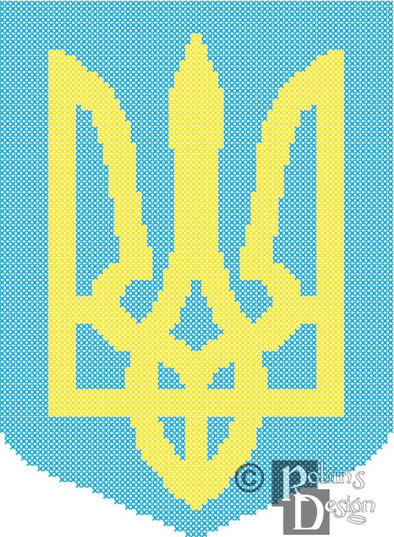 Ukrainian Coat of Arms Cross Stitch Pattern PDF