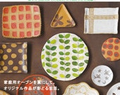 Yako Oven pottery / ceramics Clay basic teaching book from Japan - Making bowl,  teapot mat, cup by using oven for home 160 ~ 180 C