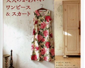 Sanae Kono How to Sew Romantic Cute Dress and Skirt Japanese Craft Book with full puttern  NHK