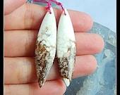 New,Howlite Gemstone Earring Bead,45x12x4mm,5.9g