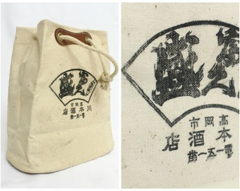 Vintage Industrial Japanese Drawstring Bag of Sake Company. Tool Bag, Storage, Organizer, Pouch White Black Kanji (Ref: 1312)