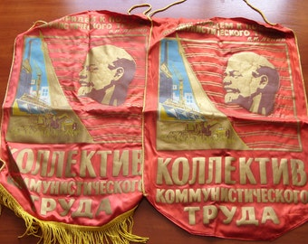 1970s Red Satin Soviet Banners Lenin Pennant USSR COLLECTIVE of Communist Labor!