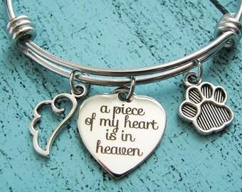pet memorial jewelry, sympahty gift, pet loss gift, pet memorial bracelet, cat memorial, dog memorial gift, pet bracelet, loss of pet