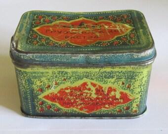 """Small Vintage rare Metal tin tea Box  from 50""""s, metal patina"""