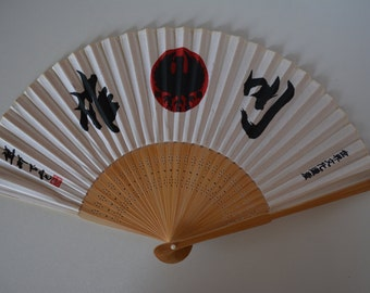 Hand fan, bamboo and fabric, vintage Japanese