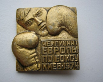 Vintage USSR  Soviet union pin badge Boxing: European championatship at Kiev 1974