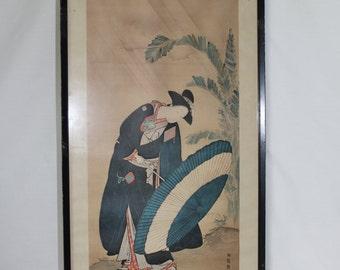 Vintage Japanese Woodblock Print framed Autumn by Koryusai
