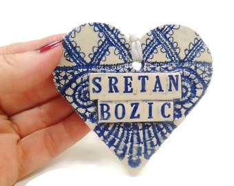 Sretan Bozic Ornament, Serbian Ornament, Serbia Christmas, Croatian Christmas Ornament, Croatian Ornament, Bosnian Holiday, Montenegrin