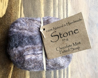 STONE Felted wool soap. Natural & Handmade.