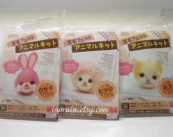 Wool Felting Craft Needle Felt Animal Kit  (Rabbit, Cat, Sheep)
