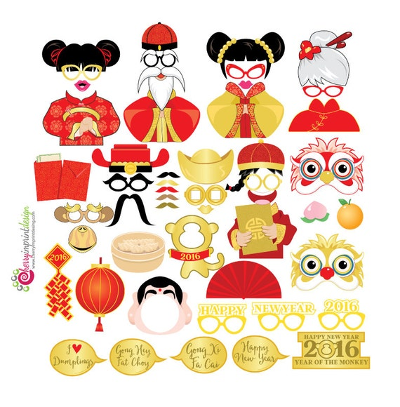 50 funny chinese lunar new year 2016 photo booth props diy digital file pdf instant download - When Is Chinese New Year 2016