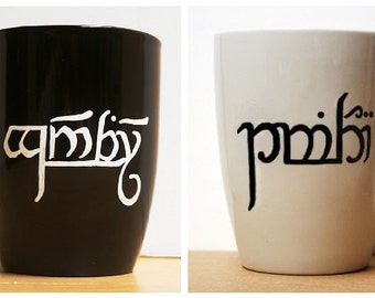 Personalized LOTR Mug in Elvish or Dwarfish Runes - Tengwar - Sindarin - Quenya - Khuzdul - Black or White - Lord of the Rings