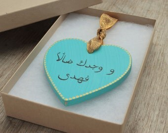 And He Found You Lost and Guided You (Surah 93:7) - Arabic Hand-Painted Wooden Heart