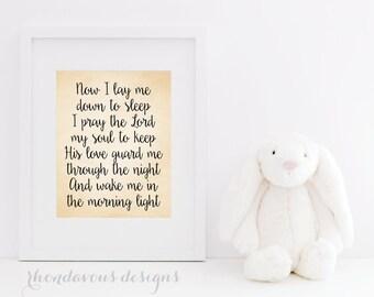 Now I lay me down to sleep print. Nursery Wall Art. Baby Girl. Baby Boy. Nursery Art Print. Nursery Art. Nursery Decor. Christian Art. S-456