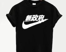 T-shirt Nike Japan Fan Made Logo black white (XS to XL)
