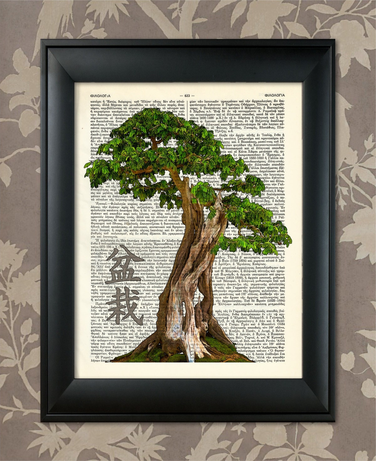 bonsai tree print 1 bonsai print bonsai art bonsai poster zoom
