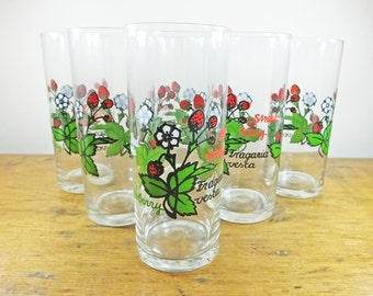 Vintage 5 x tall strawberry drinking glasses tumblers hi ball juice lemonade retro