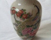Vintage UCGC Japan Peacock Floral Vase with *FREE Shipping*
