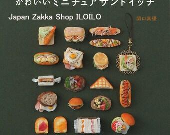 "Japanese Resin miniature Handicraft Book,""Cute miniature sandwich made of resin clay"",[4309285341]"