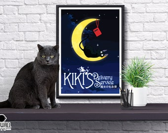 Kiki's Delivery Service, Studio Ghibli, Movie, Cat, Abstract, Simplified, Jiji, Illustrated, Poster, Gift