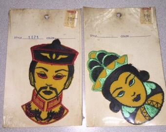 Set Lot of 2 Vintage 1960s Japanese Chinese Korean Applique Man Lady Geisha Man King Warlord NOS