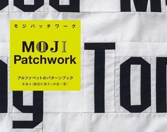 MOJI Patchwork Alphabet Pattern Book (Japanese craft book, Japanese sewing book)