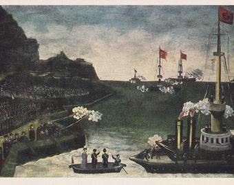 "Niko Pirosmani ""The Russian-Japanese War"" Print, Postcard -- 1968"
