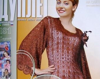 Crochet patterns magazine DUPLET 181 Irish Lace dress Top, Brugges lace dress