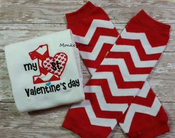 My First Valentine's Day Onesie - Baby Boys 1st Valentine's Outfit -  Matching Leg Warmers and Bodysuit