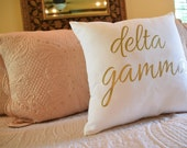 Gold Foiled Sorority or Monogram Pillow Cover