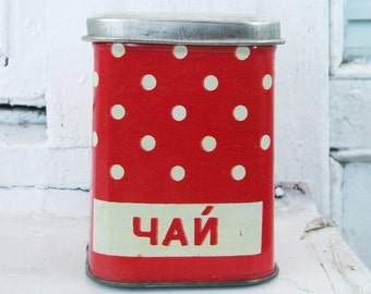 Soviet red polka dot  vintage metal tin box for kitchen Tea - Soviet vintage