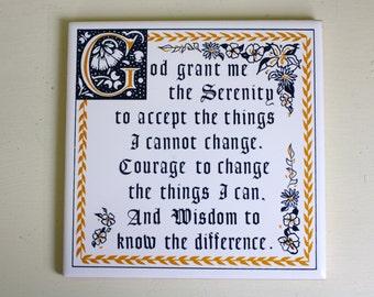 Serenity Prayer Tile Trivet Wall Hanging Inspirational Poem