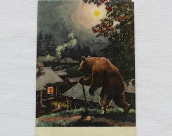 "Illustrator Khvostenko. Vintage Soviet Postcard ""Bear - Lime Foot"" Russian folk tale - 1955. Sovetskiy hudozhnik. Houses, Night, Moon, Trees"