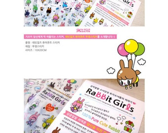 Stickers Rabbit Girls SM212532