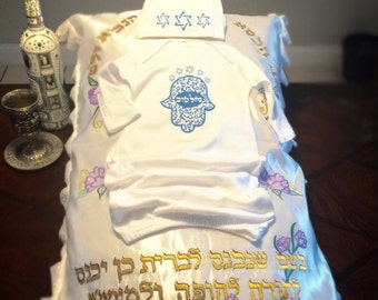 Newborn Jewish Baby Boy Bris Bodysuit And Beanie Set Lap Shoulder Special Open Bottom Soft Palm Coverings With Hamsa The Saying is Mazel Tov