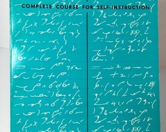 Vintage Shorthand Complete Course for Self-Instruction by John Evanstock Evans