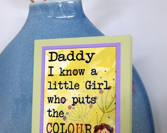 Fathers Day Gift - Fathers Day Art - Fathers Day - Gift for Dad - Fathers Day Print - Dad Gift - Fathers Day Art - Daddy's Girl - Dad