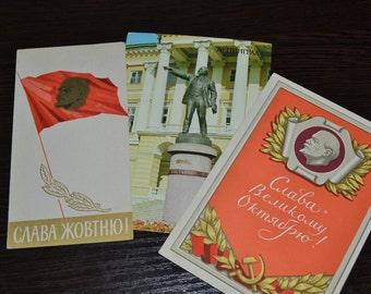 Set of 3 Lenin cards, 3 Soviet Postcards, Lenin, Propaganda cards, Soviet Union Vintage Postcards, USSR, Postcards published in USSR