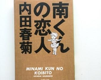 Japanese Manga Book, Comic Book, Romance litterature, Foreign Language