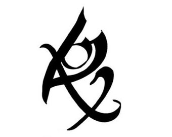 shadowhunter fearless rune symbol sticker decal