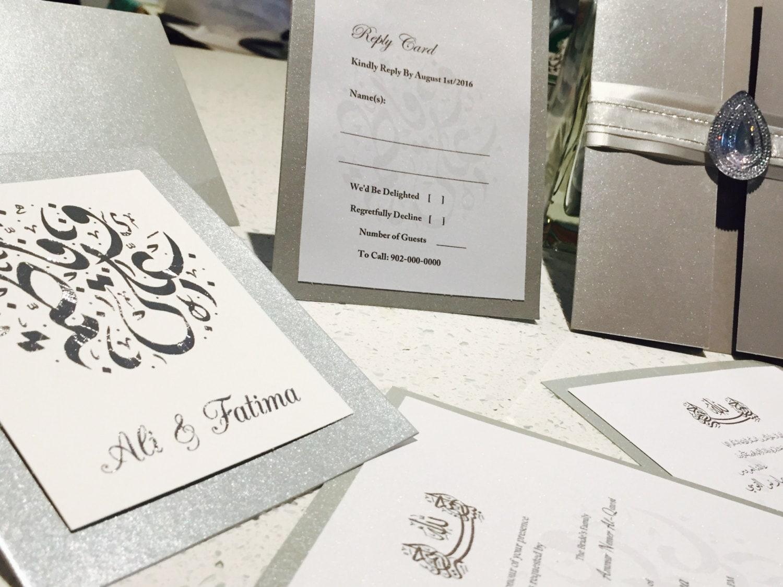 Arabic Calligraphy Wedding Invitation Muslim Wedding
