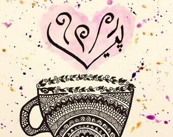 love pyaar mug
