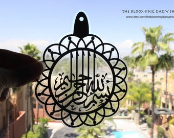Bismillah Papercut Bookmark-Islamic Papercut-Bismillah Laminated Papercut out-Islamic Bookmark-Islamic Car hanging-Arabic Calligraphy