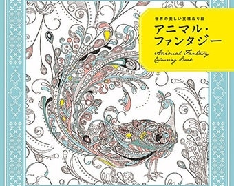 animal fantasy colouring book for adult beautiful patterns coloring of the world 2nd colouring book - Fantasy Coloring Book